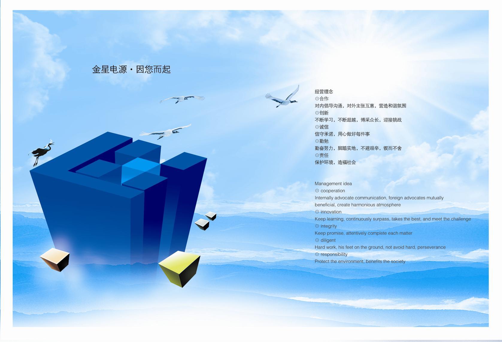设计 矢量 矢量图 素材 1677_1142